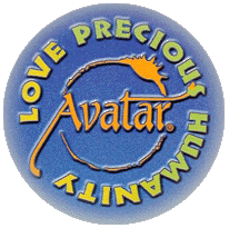 File:AvatarLogo.png